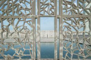 Qatar Fondation University